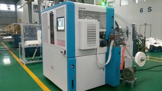 China Automatic Paper Cup Machinery With New Guarding Door and Inspection System supplier