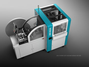 Automatic Paper Cup Machinery With New Guarding Door and