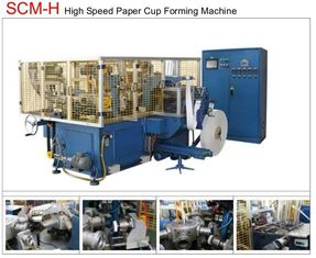 China Horizontal 150pcs/min High Speed Automatic Paper Cup / bowl  Machine / Machinery supplier